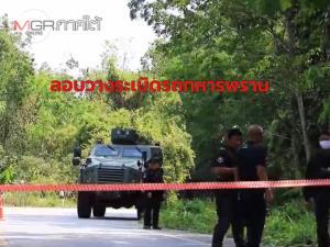 คนร้ายลอบวางระเบิดรถหุ้มเกราะทหารพรานยะลา โชคดีไม่มีใครบาดเจ็บ