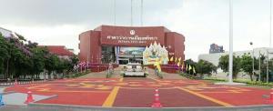 ฉุดไม่อยู่! โควิด-19 ระลอกใหม่ชลบุรี วันนี้ยอดป่วยพุ่ง 149 ราย จนท.เมืองพัทยาติดด้วย