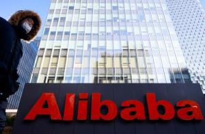 จีนปรับเงินอาลีบาบา 18,000 ล้านหยวน ใช้อำนาจผูกขาดตลาดอย่างไม่เป็นธรรม