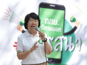"""""""รสนา""""บอกคนไทยไม่ใช่หนูทดลอง แนะรู้ให้เท่าทันการล่าอาณานิคมวัคซีน"""