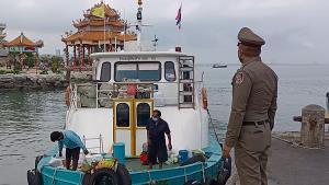 ไม่คึกคัก! บรรยากาศเดินทางข้ามฝั่งจากศรีราชาไปเกาะสีชัง ช่วงหยุดยาวสงกรานต์ 64
