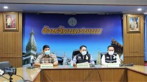 เชียงใหม่-ชลบุรี-สระแก้ว เข้านครพนมต้องกักตัว 14 วัน ติดโควิดอีก 1 เป็นบุคลากรแพทย์จาก กทม.