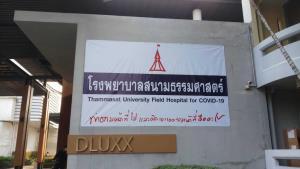 """""""เอนก"""" สั่งการให้ อว.เปิดโรงพยาบาลสนามอีก 7,530 เตียง เต็มที่ทุกจังหวัด พร้อมรับผู้ป่วยโควิดเพิ่ม"""