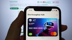 เมื่อธนาคารแข่งขันออกบัตรเสมือน (VIRTUAL CARD)