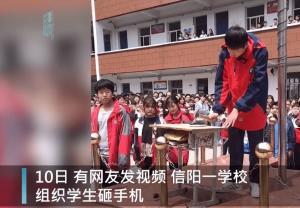 เห็นด้วยหรือไม่! โรงเรียนให้เด็กทุบมือถือทิ้ง หลังผู้ปกครองโวยรบกวนการเรียน (ชมคลิป)