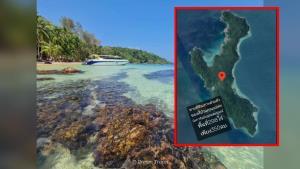 สาวโพสต์ขายเกาะส่วนตัวงานเข้า! อุทยานฯ แจง เกาะมีโฉนดแค่ 21 ไร่ เตือนระวังผิดกฎหมาย