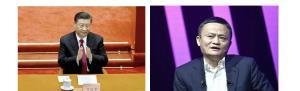 ประธานาธิบดีสี จิ้นผิง ของจีน      แจ็ค หม่า ประธานกรรมการบริหารกลุ่มอาลีบาบา