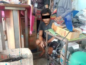 รวบตัวช่างซ่อมรถชาวเบตงลอบขายยาบ้าให้คนในพื้นที่ตาเนาะแมเราะ สารภาพขายมานาน 1 ปีแล้ว