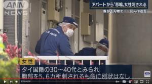 """สาวไทยวัย 40 ใน """"ชุดนักเรียน"""" ถูกทำร้ายในญี่ปุ่น (ชมคลิป)"""