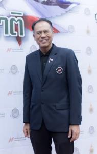 """NBI9 ผนึกสภาแพทย์แผนไทย จัดอบรม เปิดขุมทรัพย์ธุรกิจกัญชา-กัญชง"""" ปั้นกัญชาการแพทย์ขึ้นแท่นเบอร์ 1อาเซียน"""