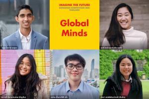เชลล์ดึงผู้เชี่ยวชาญระดับโลกร่วม Imagine the Future 2021 ติวเข้ม 6 ทีมคนรุ่นใหม่เปลี่ยนผ่านพลังงาน-สร้างเมืองอนาคต