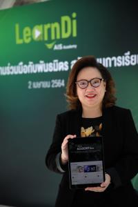 LearnDi by AIS Academy จุดพลุวงการ 'EdTech' ไทย (Cyber Weekend)