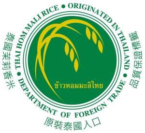 """""""พาณิชย์""""เผยฮ่องกงอนุมัติจดตรารับรองข้าวหอมมะลิไทยเป็นภาษาจีนกว้างตุ้ง"""