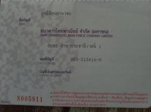 """""""รสนา"""" ประกาศมูลนิธิสุขภาพไทยแจกยา """"ฟ้าทะลายโจร"""" ให้ผู้มีอาการป่วยติดเชื้อโควิด-19"""
