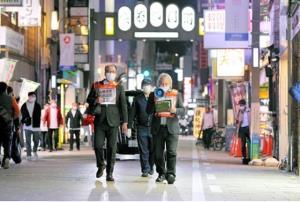 """ญี่ปุ่นเอาโควิดไม่อยู่ เตรียมประกาศภาวะฉุกเฉินครั้งที่  3 """"แรง"""" กว่าเดิม"""