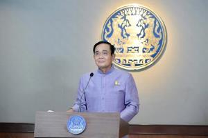 """""""ประยุทธ์"""" ปัดตอบสถานการณ์พม่า รับซับซ้อนหวังให้สงบ ส่ง """"ดอน"""" ประชุมอาเซียนแทน"""