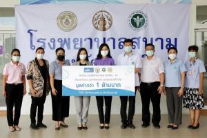 โฮมโปรจับมือภาครัฐ เสริมกำลัง รพ.สนาม จ.นนทบุรี ส่งมอบชุดเครื่องนอนเพื่อรองรับผู้ป่วยโควิด-19
