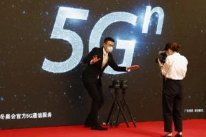"""จีนสร้างเครือข่ายโทรศัพท์มือถือ """"5G"""" ที่ใหญ่ที่สุดในโลกสำเร็จแล้ว"""