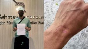 """""""พอร์ช ศรัณย์"""" โพสต์ภาพหน้าสถานีตำรวจ บอกอย่าให้ต้องร้าย หยุดได้ขอให้หยุด"""