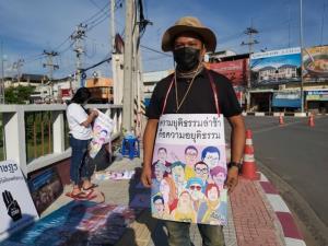 คณะราษฎรนครปฐม-ราชบุรี ชูป้ายยืนหยุดขัง