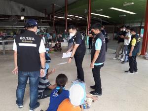 DSI สนธิกำลังร่วมเจ้าหน้าที่นครปฐมครึ่งร้อยบุกตรวจโรงงานขนมจีน หลังแรงงานพม่าร้องถูกทารุณ