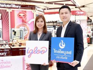 Igloo อินชัวร์เทคอาเซียนบุกไทย เปิดตัวประกันภัยไซเบอร์ส่วนบุคคล ปกป้องชาวไทยจากภัยออนไลน์