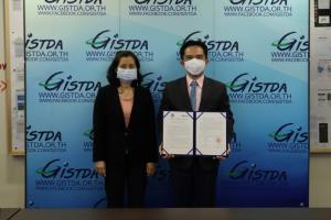 GISTDA ร่วมมือ สผ. ใช้ข้อมูลจากอวกาศสร้างนโยบายและแผนด้านสิ่งแวดล้อมประเทศ