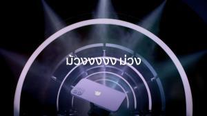 แกะกล่อง iPhone 12 mini สีม่วง ก่อนขายไทย 30 เม.ย.นี้