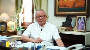[คำต่อคำ] SONDHI TALK : ลากไส้แหล่งโลกีย์ คลัสเตอร์ทองหล่อ - CIA ในประเทศไทยไม่ได้มีแค่ เดวิด สเตร็คฟัสส์!!