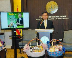 """ก.เกษตรฯ ชู """"5 ยุทธศาสตร์"""" ใช้แพลตฟอร์มใหม่เจาะตลาดจีน พร้อมกลยุทธ์สร้างแบรนด์ทุเรียนไทย"""
