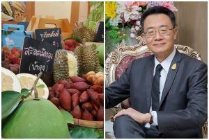 อุตฯ อาหารไทยปี 64 ลุ้นฝ่าด่านโควิด-19 รอบใหม่มูลค่าทะลุล้านล้านบาท