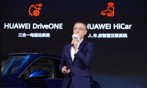 Huawei DriveOne เป็นระบบ Three-in-One Electric Drive ที่ช่วยให้การจัดการพลังงานไฟฟ้าของรถมีประสิทธิภาพมากขึ้น ขณะที่ HiCar เป็นโซลูชันช่วยให้ผู้ใช้สามารถสลับระหว่างแอปพลิเคชันโทรศัพท์มือถือไปยังแผงควบคุมกลางของรถได้อย่างราบรื่นช่วยให้สามารถเข้าถึงการนำทางเพลงและอื่นๆ ได้ทุกที่ทุกเวลา