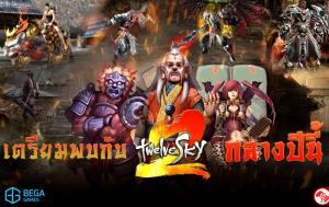 """ก๊อดไลค์ เกมส์ คว้าสิทธิ์ """"TwelveSky 2"""" พร้อมเปิดยุทธภพกลางปีนี้!"""