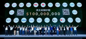 เปิดไฮไลต์งาน Huawei Developer Conference 2021 หัวเว่ยอัดฉีด 220 ล้านดอลล์กระตุ้นธุรกิจคลาวด์