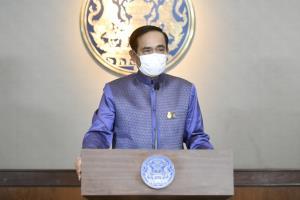 """""""บิ๊กตู่"""" ยันไม่นิ่งนอนใจ เร่งประสานทุกช่องทางหาวัคซีนเพิ่ม ฉีดให้คนไทยตามเป้า 100 ล้านโดสในปี 64"""