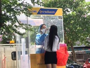 """""""ตู้ตรวจโควิด"""" เราจะทำสุดกำลังเพื่อคนไทย"""