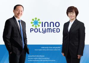 อินโนบิกฯ จับมือ IRPC ตั้ง รง.ผลิตอุปกรณ์การแพทย์