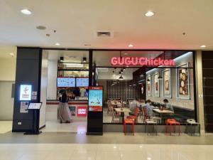 รู้จัก ไก่ทอดสัญชาติเกาหลี ที่ความไม่ท้อถอยเป็นหนทางสู่ความสำเร็จกว่า 20 สาขา ของ Gugu Chicken