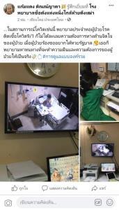รักษาด้วยใจ! พยาบาลสาวช่วยคนไข้โควิด-19 หาซืัอลอตเตอรี่ให้ได้สานฝันรางวัลที่ 1 ช่วงนอนเตียงป่วย