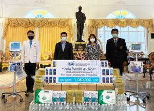กรุงไทยพานิชประกันภัย ร่วมสู้ภัยโควิด-19 สมทบทุนพร้อมสิ่งของจำเป็นมูลค่ากว่า 1 ล้านบาท มอบแก่โรงพยาบาลจุฬาฯ