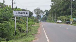 สั่งปิดหมู่บ้านใน อ.ดงหลวงห้ามเข้าออก 14 วัน หลังพบติดโควิด 2 รายรวด เสี่ยงสัมผัสอีกเพียบ