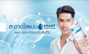"""ละเอียดตัวพ่อ! """"ณเดชน์ คูกิมิยะ"""" เลือกและส่งต่อ  น้ำดื่มสิงห์ Smart Micro Filter สิ่งดีๆ ที่คนไทยต้องลอง!!"""