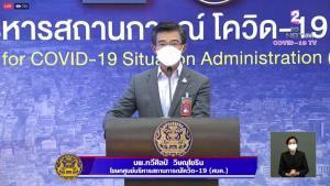 ศบค.เผยไทยป่วยโควิด 1,891 คน ตาย 21 รวมสะสม 67,044 คน ฉีดวัคซีนแล้ว 1,477,078 โดส