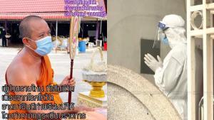 """""""วัดบางม่วง"""" นนทบุรี ประกาศรับเผาศพโควิด-19 โดยไม่คิดค่าใช้จ่าย"""