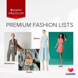 LazMall Premium ฉลองครบรอบ 2 ปี จัดดีลสุดอลัง