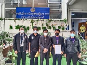 """การบินไทยยื่น """"นายกฯ"""" พนักงานกว่า 2,000 คนโหวตหนุน """"พีระพันธุ์ สาลีรัฐวิภาค"""" บริหารแผนฟื้นฟู"""