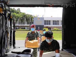กองทัพภาคที่ 4 ขนอุปกรณ์ทางการแพทย์ขึ้นเต็ม ฮ. ส่งหนุนจังหวัดที่มีความต้องการ