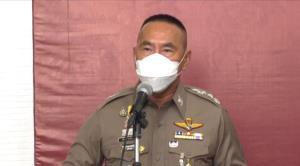 ตำรวจเมืองกรุงสมัครใจบริจาคพลาสมา ยอดติดขยับ 248 ราย-แห่ปรึกษา 191 อื้อ