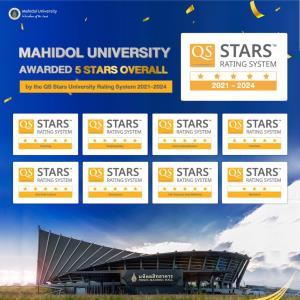 ม.มหิดล ผ่านการประเมิน QS Stars University Rating System ในระดับ 5 ดาว