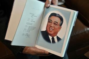 """บันทึกความทรงจำของผู้ก่อตั้งเกาหลีเหนือ """"คิม อิล-ซุง """" ทำปชช.เกาหลีใต้เสียงแตกประเด็นกม.เซ็นเซอร์"""